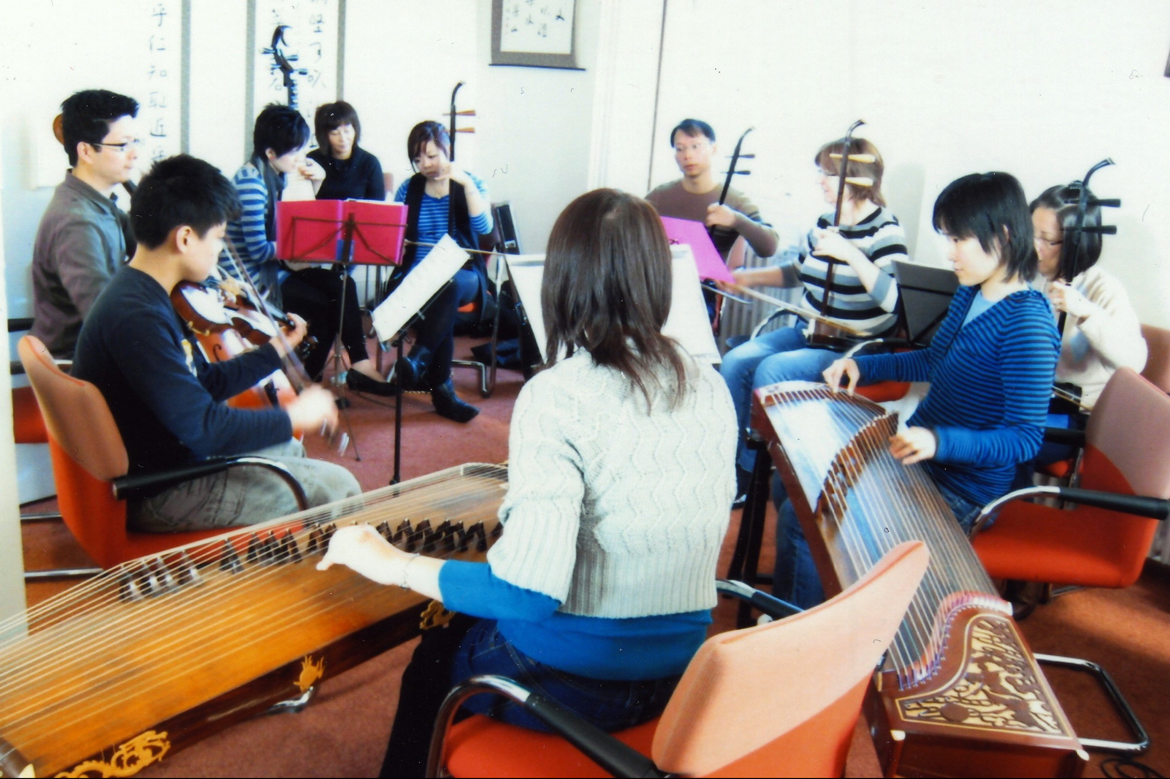 Chinese Orchestra photo small size